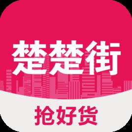 楚楚街 v3.23 安卓版
