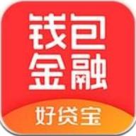 钱包金融 v3.3.1 安卓版