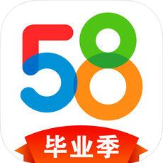 58同城 v7.14.2 安卓版
