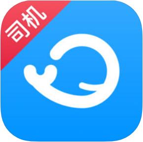 陆鲸司机 v5.9.0 苹果版
