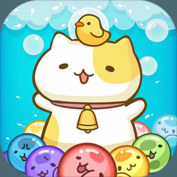 团团猫消除安卓版下载 团团猫消除官方手游V1.0.3下载