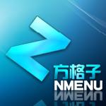 方格子网娱平台 V4.0.0.8 最新版