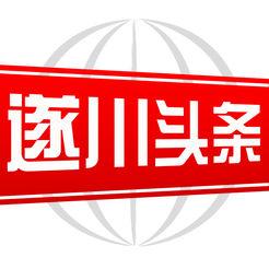 遂川头条 V1.4.1 安卓版