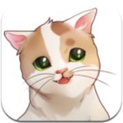 猫咪流浪记 V1.0 苹果版