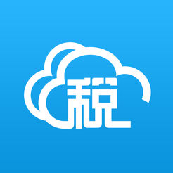 河北网上税局 v2.0 安卓版