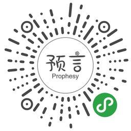 寻找预言帝