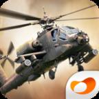 炮艇战:3D直升机 V2.5.60 破解版