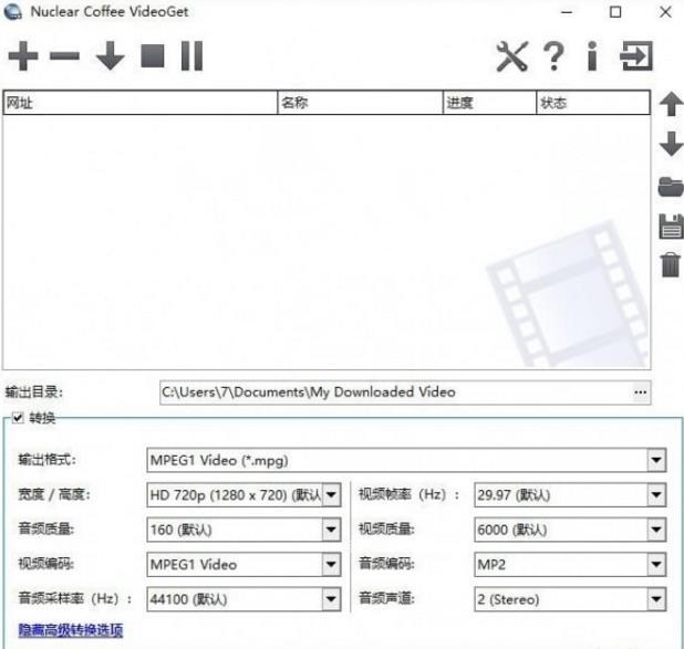Nuclear Coffee VideoGet v7.0.3.93 绿色版