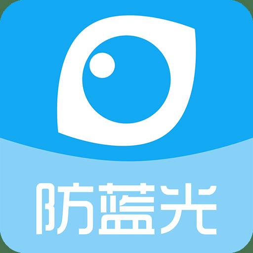 护眼宝防蓝光 V8.9 苹果版