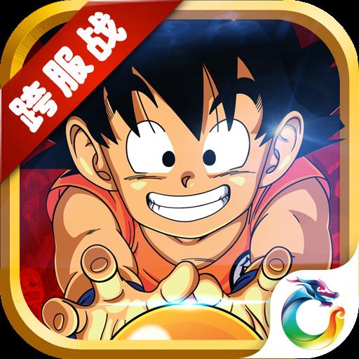 神龙炫斗满V版 V2.2.1 苹果版