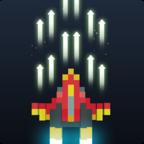 像素飞机大战 V1.8.4 破解版