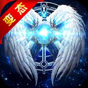 永恒奇迹2BT版下载|永恒奇迹2苹果BT版V1.0.0