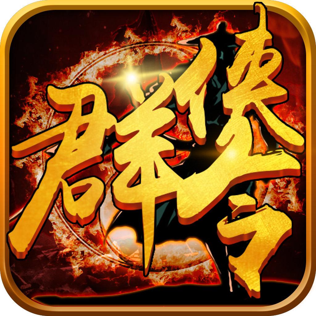 群侠令 V1.0.01 BT版