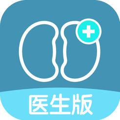 优肾医生 V1.0.1 苹果版