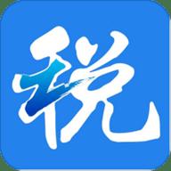 浙江税务 v2.1.1 安卓版