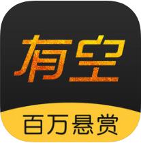 大师有空 V3.6.0 苹果版