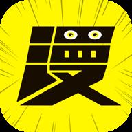 二次元动漫社 v1.0.0 安卓版