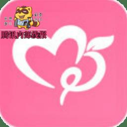 图美妹 V1.1 安卓版