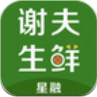 谢夫生鲜 V1.1.5 安卓版