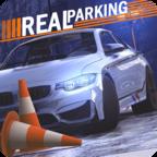 真实停车2017 V2.6 修改版