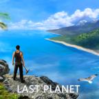 最后的行星:生存 V0.89 修改版