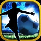 足球英雄 V2.38 修改版