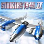 打击者1945-2 V2.0.5 修改版
