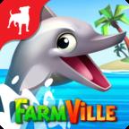 开心农场:热带度假V1.34.1452 修改版