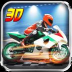 摩托赛车3D V1.1.1 修改版