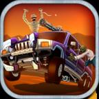 怪物登山赛车 V1.3 修改版