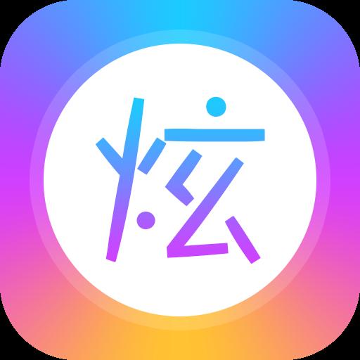 酷炫字体 V1.2.3 苹果版