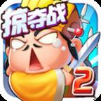 刘备磕头2 V4.6.1 修改版