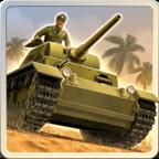 1943致命沙漠 V1.0.2 修改版