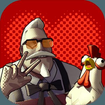 危鸡之夜 V1.0 苹果版