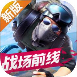 小米枪战 V1.14.16 苹果版