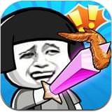 战斗吧表情帝 V1.0.0 安卓版