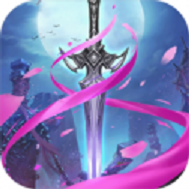 傲剑神域 V1.0 苹果版