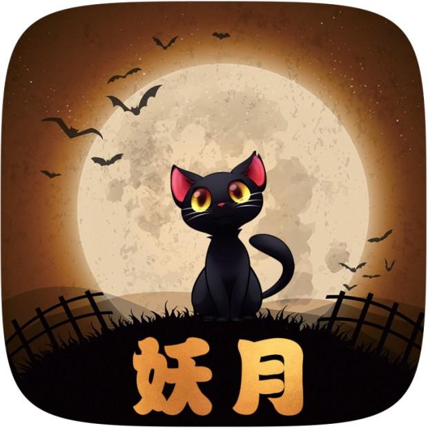 妖月直播 V1.0.0 安卓版