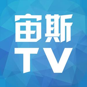 宙斯直播 V2.0 苹果版