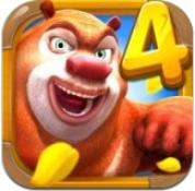 熊出没4丛林冒险动作闯关类手游下载|熊出没4丛林冒险官网安卓版下载V1.1.3