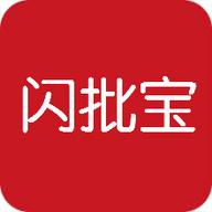 闪批宝 V1.1.9 安卓版