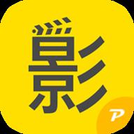 伊人醉影院宅男福利影片 V1.0 安卓版