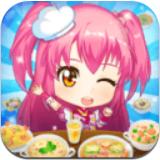 巴啦啦梦幻餐厅 V1.0.1 安卓版
