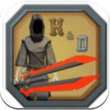 骑士与地下城 V1.0 安卓版