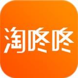 淘咚咚 V1.0.3 安卓版