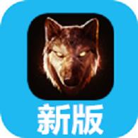 狼牙宝盒二维码分享 V4.7 安卓版