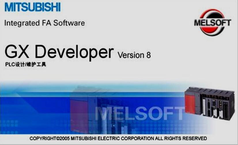 gx developer V8.86 中文版