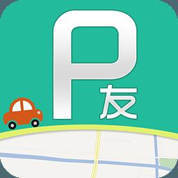 P友 V1.4.0 安卓版