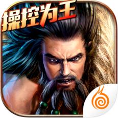 九阳神功起源 V1.4.0 苹果版