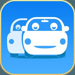 同程拼车 V1.0 安卓版